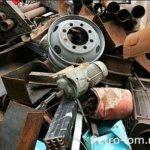 Металлолом демонтаж