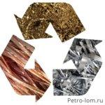 Вывоз металлолома цена